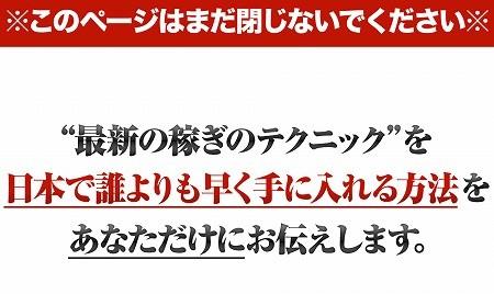 小玉歩氏フロントラインマーケティング2015